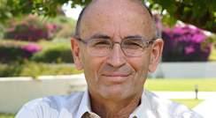 Prof. Avigdor Scherz