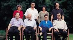 Prof. Joel Sussman, Prof. Ephraim Katzir, Prof. Sara Fuchs, Prof. Mati Fridkin. Top: Dr. Michal Harel, Dr. Moshe Balass, Dr. Tali Scherf, Dr. Roni Kasher