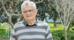 Prof. Meir Lahav